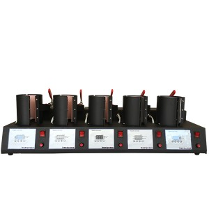 Mug Heat Press MP150X5